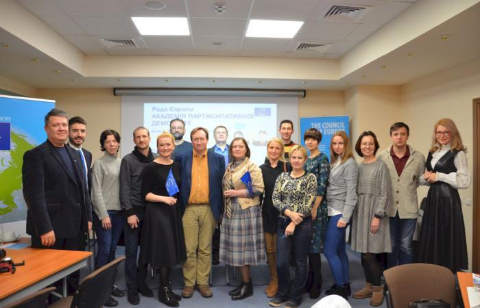 В Києві відбулась презентація проекту Сприяння участі громадян у демократичному процесі прийняття рішень в Україні
