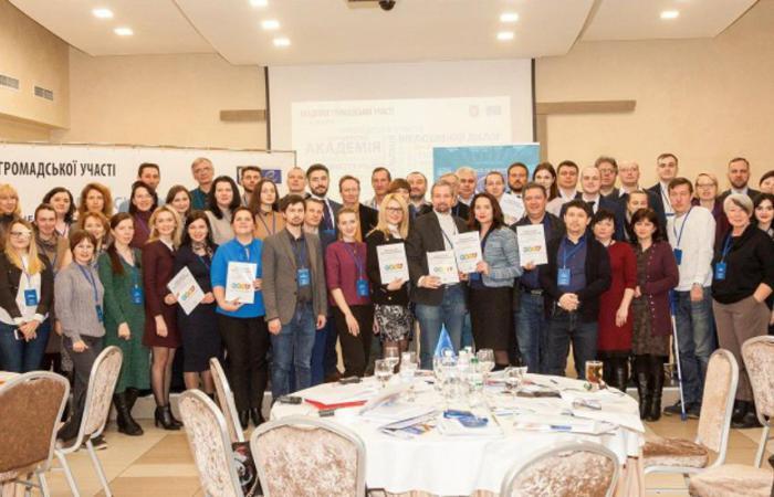 Учасники Київської громадської платформи