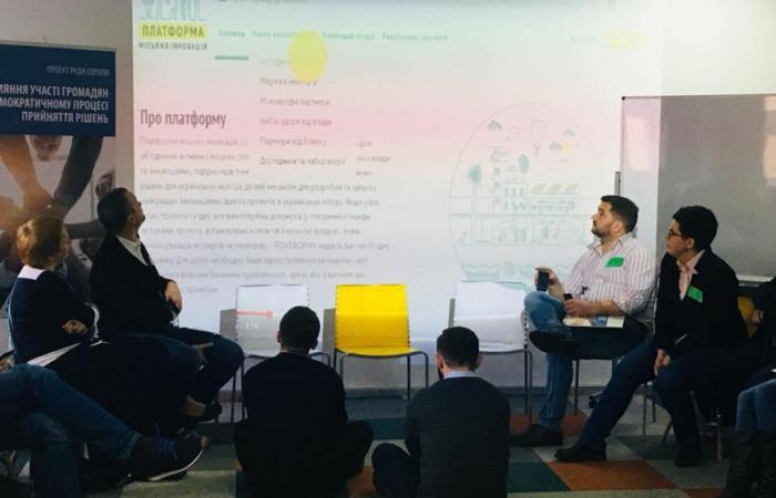 За сприяння Ради Європи понад 40 громадських організацій обговорили концепцію створення платформи НУО в Києві