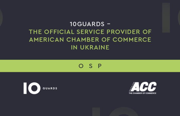 10Guards – офіційний сервіс-провайдер ACC в Україні