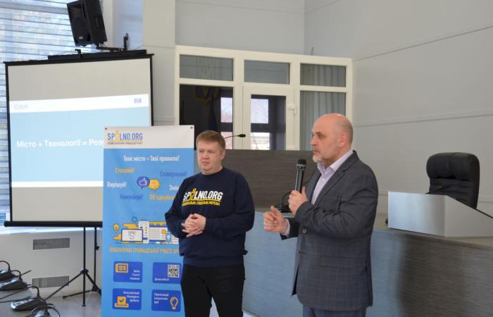 Фотозвіт: Презентація проекту  Електронні публічні консультації у місті Біла Церква