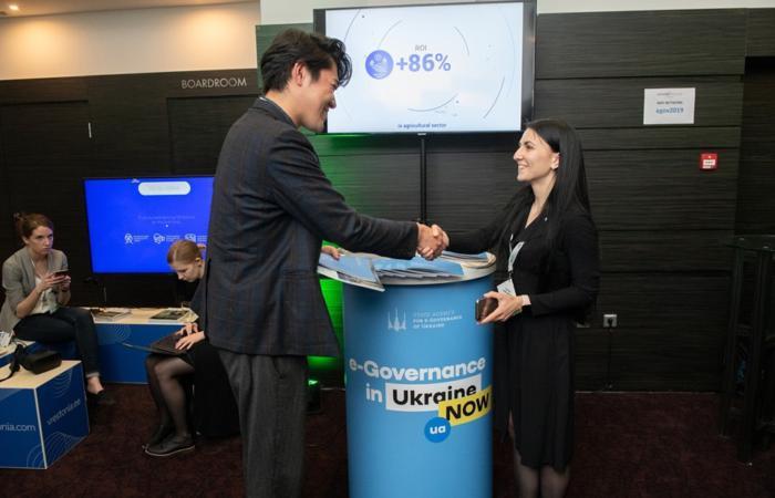 Делегація Державного агентства з питань електронного урядування України взяла участь у e-Governance Conference у Таллінні