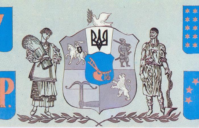 На сайті президента зареєстровано петицію про визнання України правонаступницею УНР