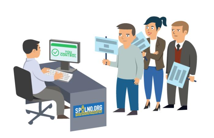 Відповідальність та надійність: YouControl допоможе перевіряти учасників платформи SPILNO