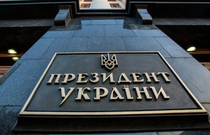 Президент України створює новий департамент з надання інформації