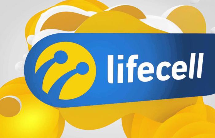 Lifecell впроваджує MobleID для корпоративних абонентів