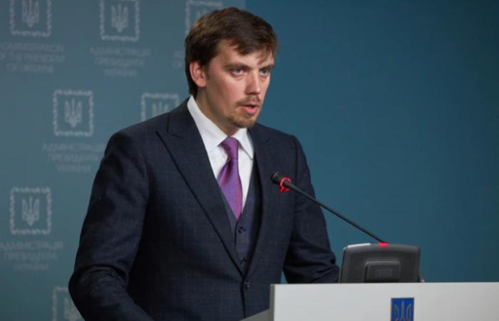 Новим прем'єр-міністром України стане Олексій Гончарук