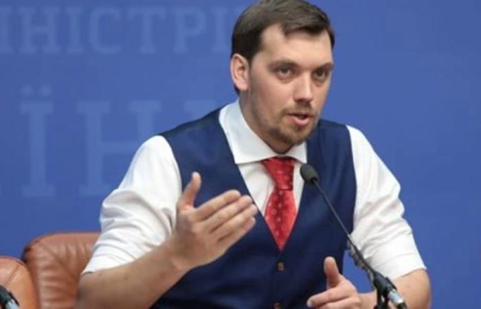 Гончарук розповів, коли в Україні чекати тотальної цифровизації