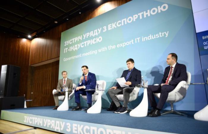 В Україні запрацює фонд IT Creative