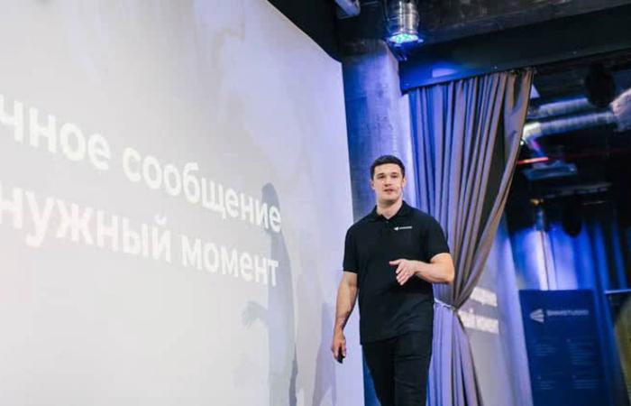 Михайло Федоріввідвідав захід «День нового підприємця»