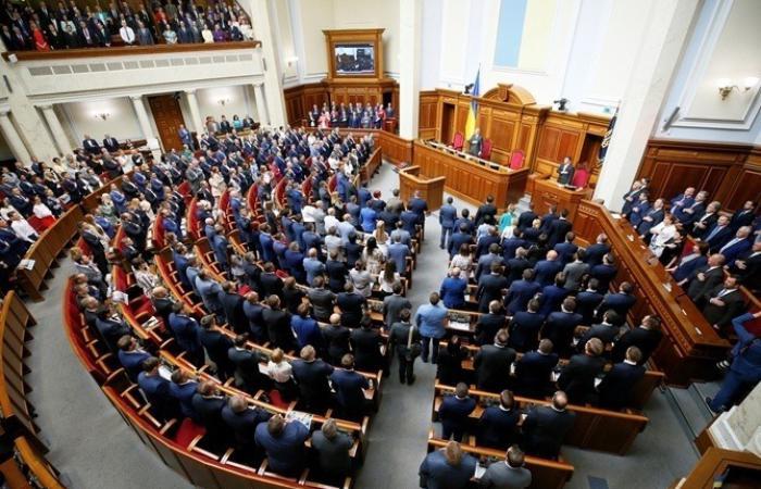 Верховна Рада підтримала електронні чеки