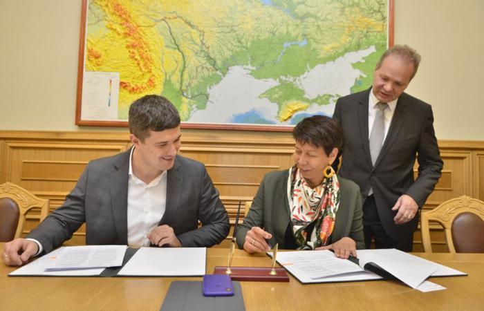 Міністерство цифрової трансформації та Швейцарська агенція розвитку та співробітництва підписали Меморандум