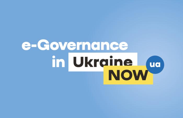 Кабмін введе електронне резидентство України