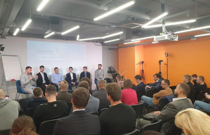 Сьогодні відбулася відкрита зустріч української блокчейн-спільноти