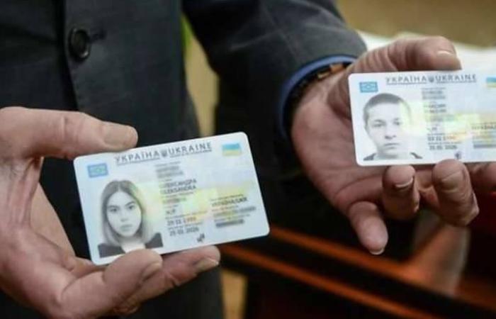 Українці зможуть оновити свої ID-картки, додавши електронний підпис