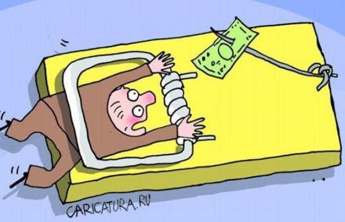 Почему в существующей системе гранты это зло и Украине необходимо от них отказаться