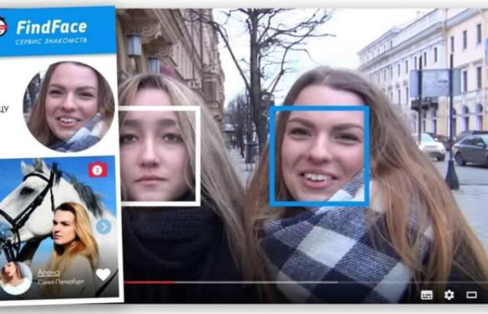 В Москве  будут использовать систему распознавания лиц FindFace