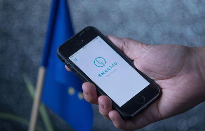 Тепер цифровий підпис можна поставити за допомогою Smart-ID