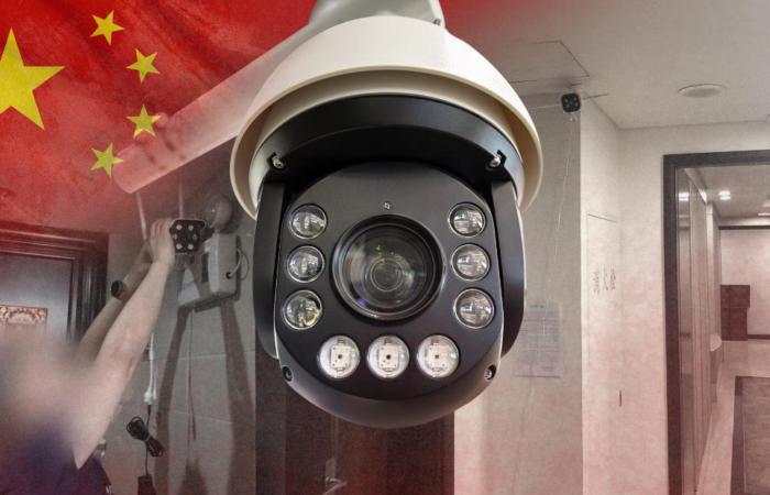 Нова ера цифрового спостереження?