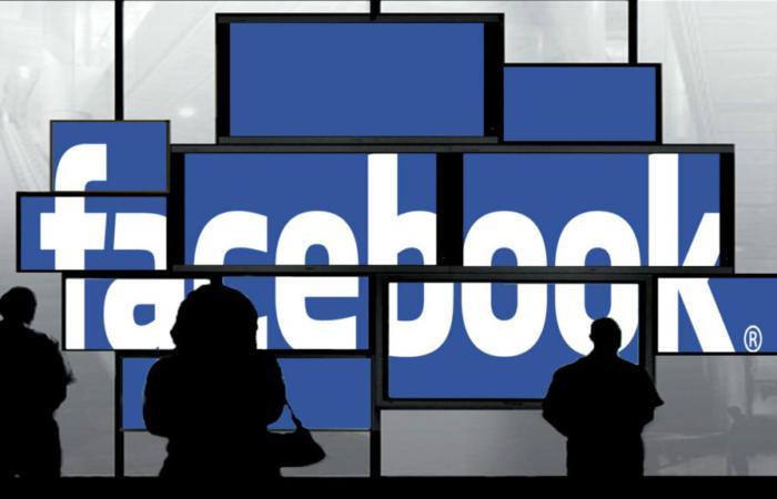 Facebook дозволить користувачам відключати політичну рекламу