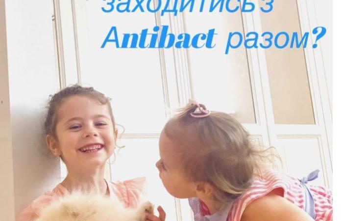 При використанні Antibact Air виключається ризик утворення озону