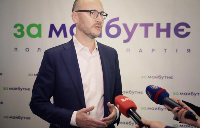 Партія «За майбутнє» представила своїх кандидатів на вибори до Київської міської ради