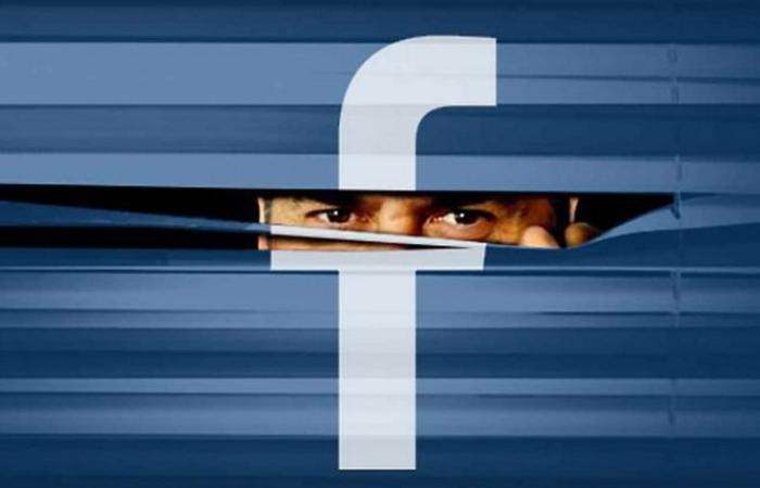 Facebook збирає найбільше даних про своїх користувачів