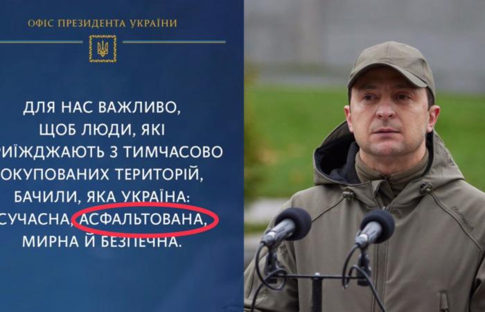 Зеленський запропонував нову національну ідею для України: