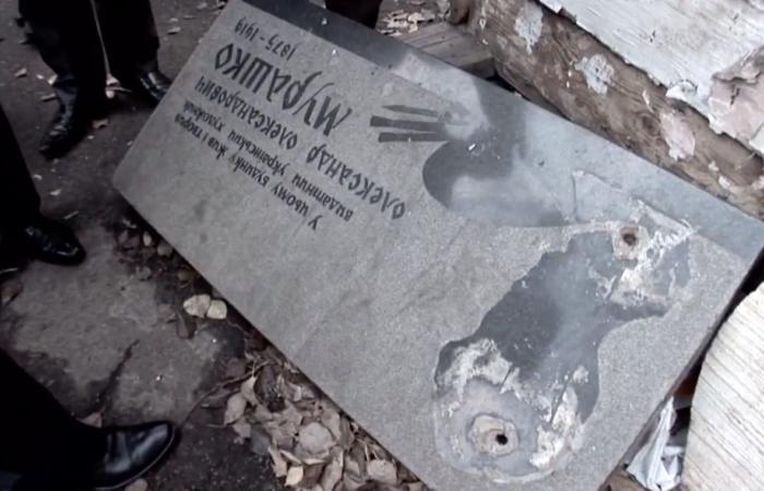 У самому центрі Києва, на межі зникнення перебуває садиба Олександра Мурашка