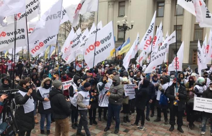 Підпиємці вийшли на мітинг під стіни Верховної Ради