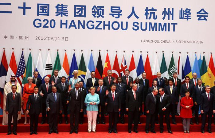 G20 вирішує