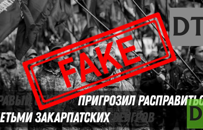 Провокації на Закарпатті аналіз інформаційної атаки проти України