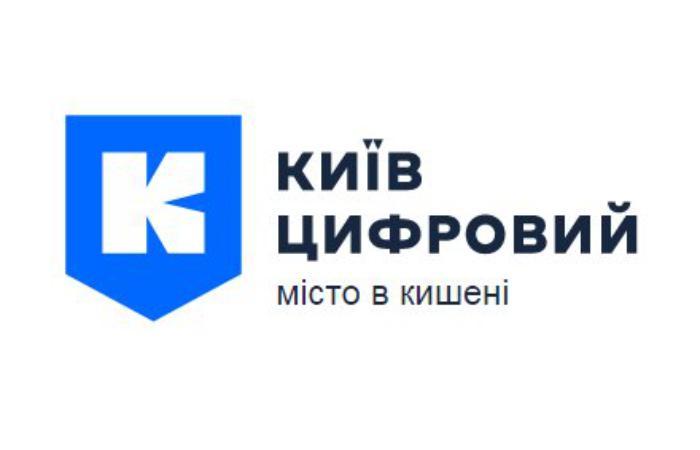 Київ Цифровий возглавил  Топ бесплатных приложений в AppStore