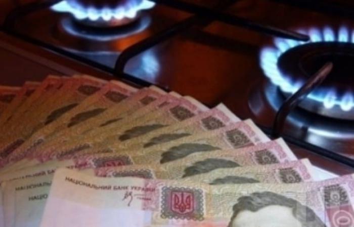 Як припинити газовий тарифний геноцид?