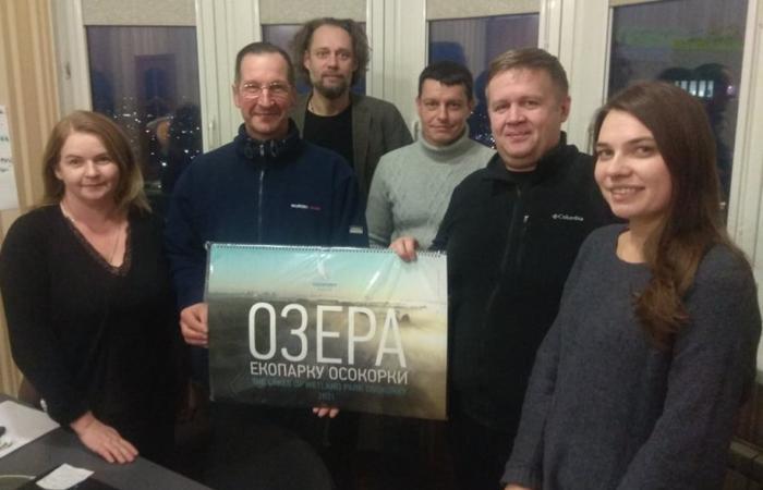 Зустріч з командою ЕКОПАРК ОСОКОРКИ