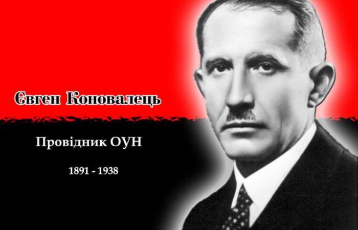 Петиція щодо присвоєння звання Героя України Євгену Коновальцю