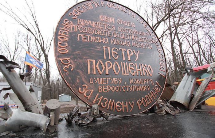 Про монументальну пропаганду Росії