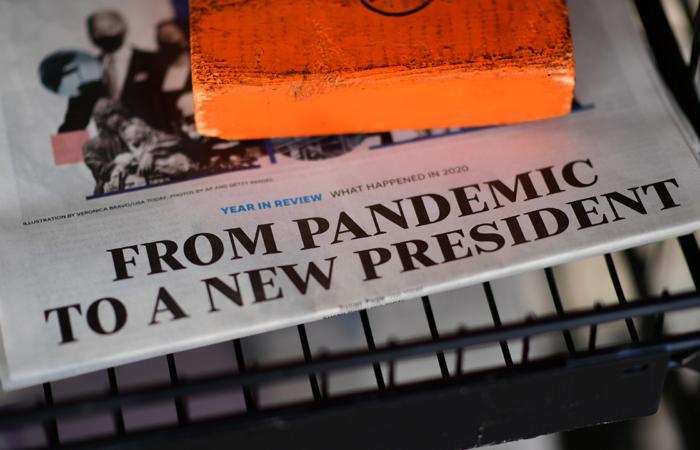 72% амереканців вважають, що фейкові новини вплинули на вибори президента США
