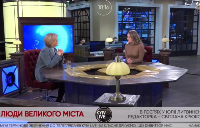 Хто швидше допоможе змінити столицю: Дарниця Live чи Телеканал Kyiv Live?