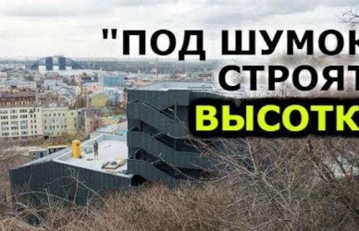 Чем закончилась история с театром на Андреевском? Людей опять обманули