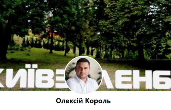 З 2016 по 2021 рік бюджет Києва втратив 49 млн грн через діяльність з ознаками корупції в