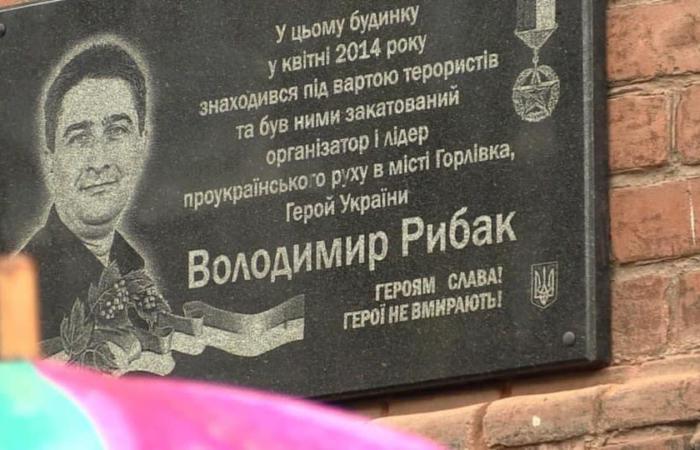 Володимир Рибак, Юрій Дяковський, та Юрій Поправка - три герої України!