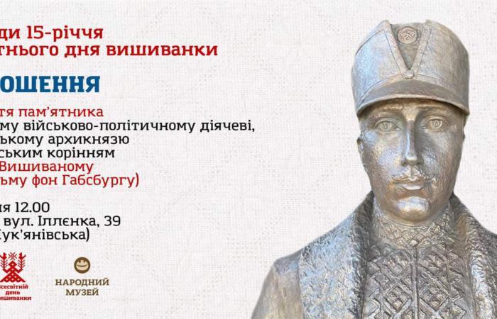 20 травня відбудеться відкриття пам`ятника Василю Вишиваному