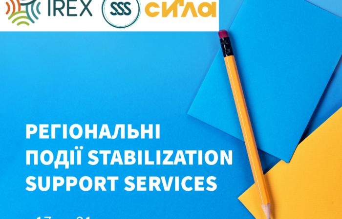 Регіональні події Stabilization Support Services з 17 по 21 травня