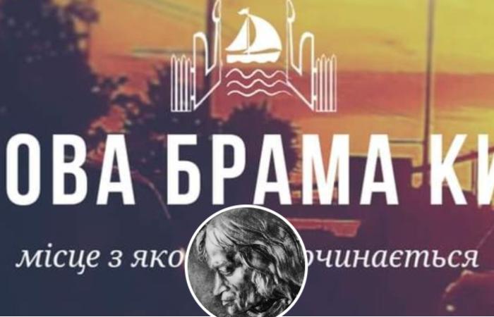 Куди приведе брама громадського діяча Віталія Білецького?