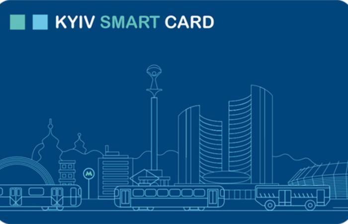 Бренд KYIV SMART CARD повернули місту через суд