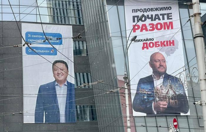 Михаил Добкин разжился техническим кандидатом