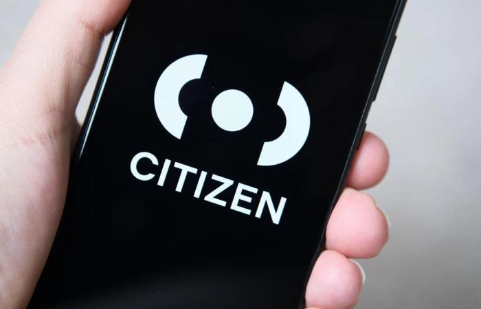 Додаток Citizen пропонує заробити до$ 200 надень!