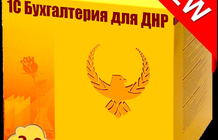 Чи потрібно шукати альтернативи 1С в Україні?