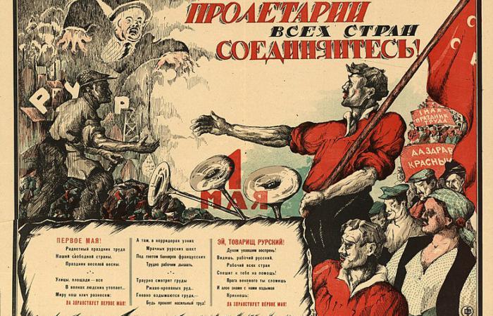 Почему проект мирового господства пролетариата провалился?